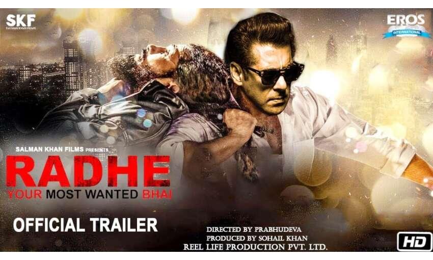 सलमान खान की फिल्म राधे का ट्रेलर रिलीज, रणदीप हुड्डा और जैकी श्रॉफ भी आएंगे नजर