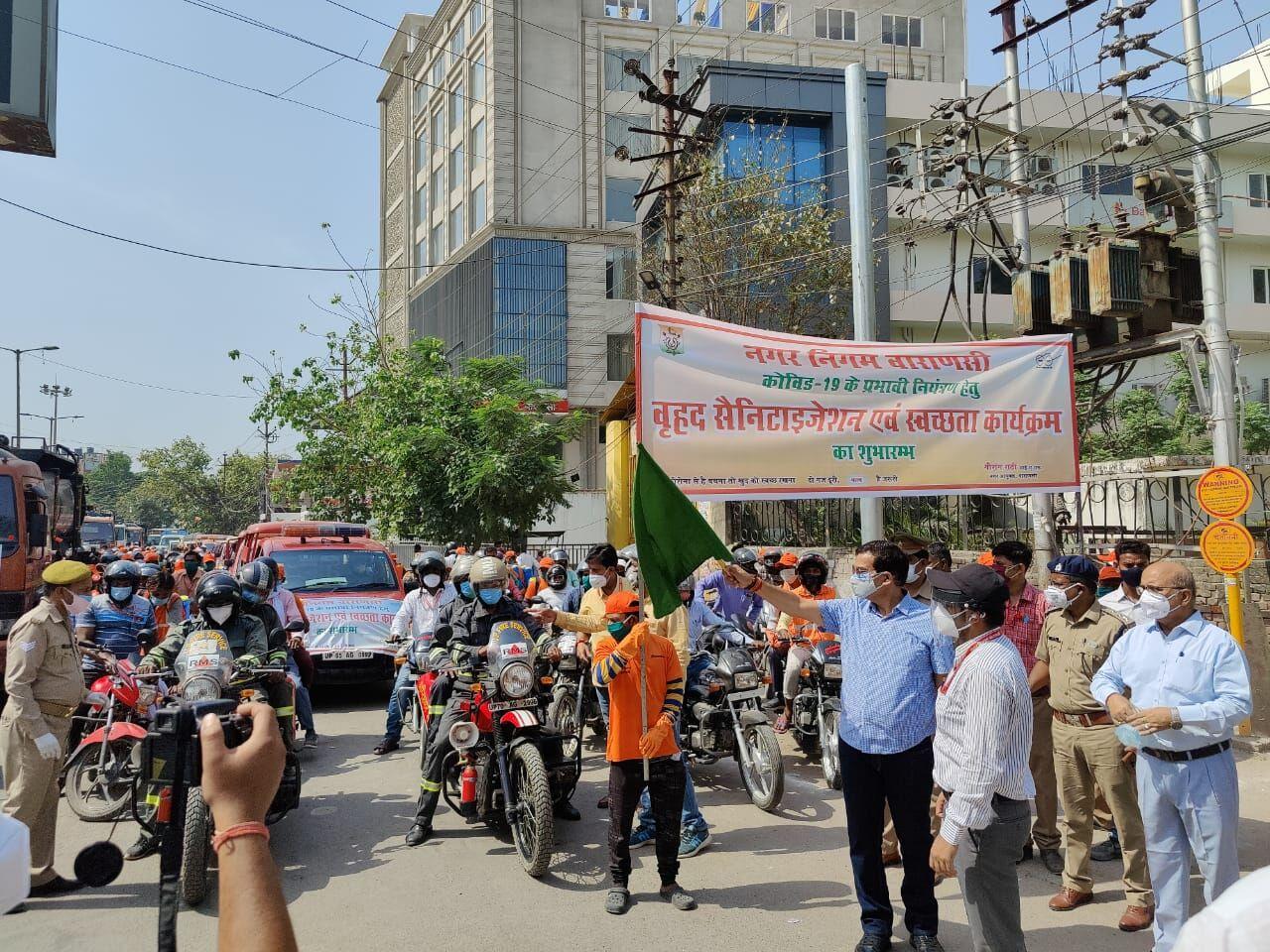वाराणसी: नगर में वृहद सैनिटाइजेशन एवं स्वच्छता कार्यक्रम का शुभारंभ