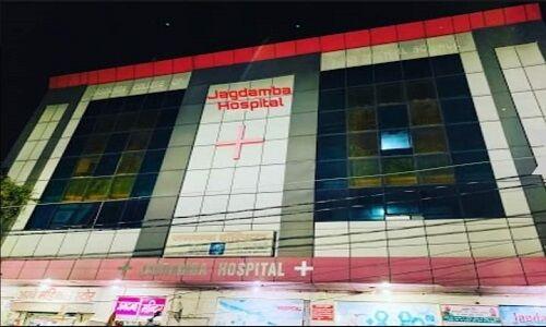 मेरठ: जगदंबा हॉस्पिटल पर गिरी गाज, बीजेपी अध्यक्ष नड्डा से शिकायत पर हुआ एक्शन