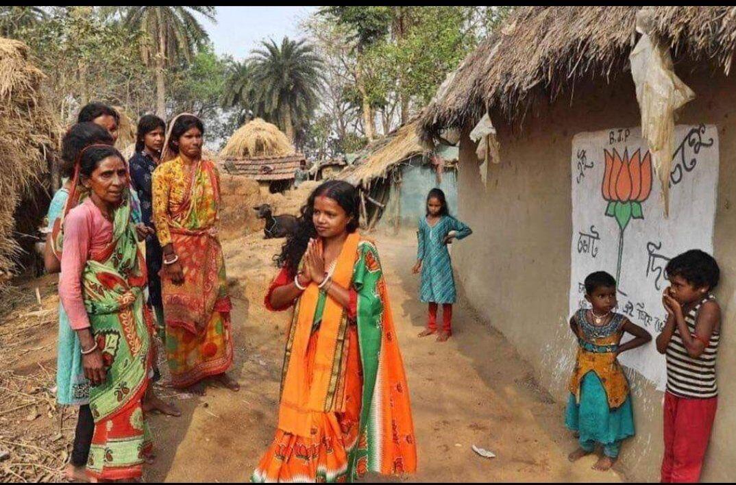 चन्दना: यह भाजपा की ममता हैं