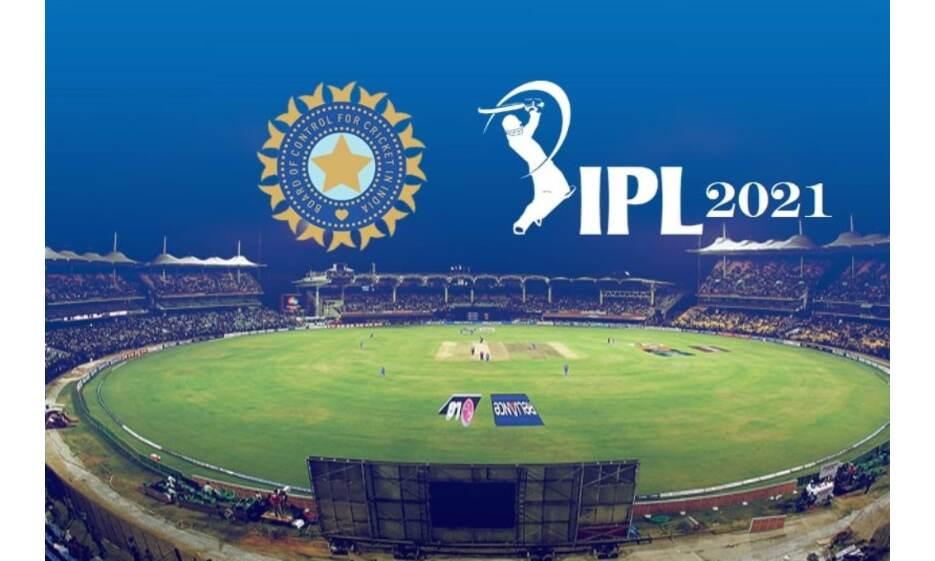 आईपीएल का ये सीजन हुआ रद्द, कई खिलाड़ी और स्टाफ मेंबर संक्रमित