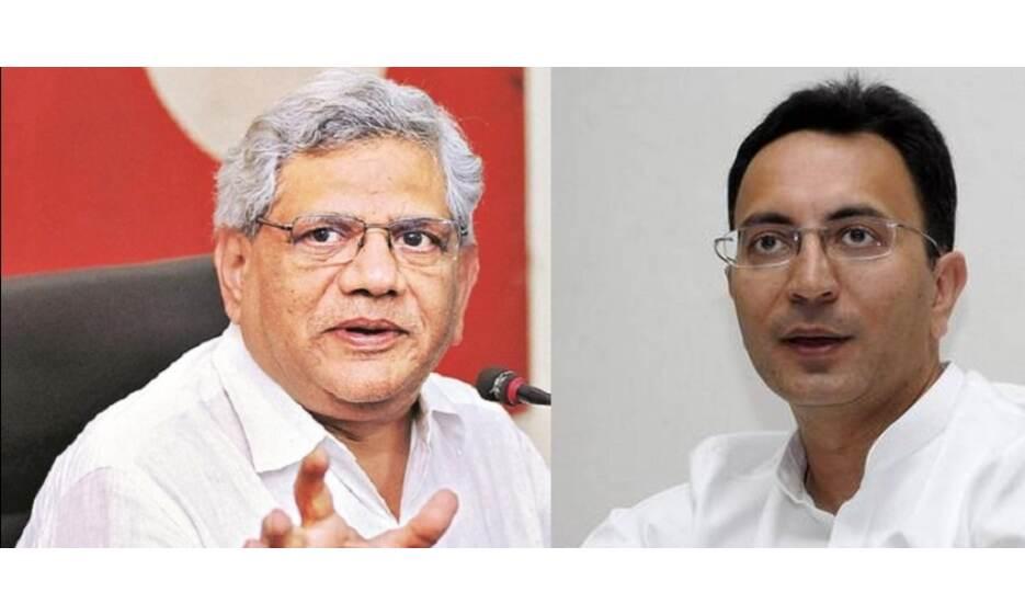 बंगाल हिंसा पर कांग्रेस- माकपा ने जताई चिंता, कहा - जनता ने अराजकता के लिए नहीं दिया वोट