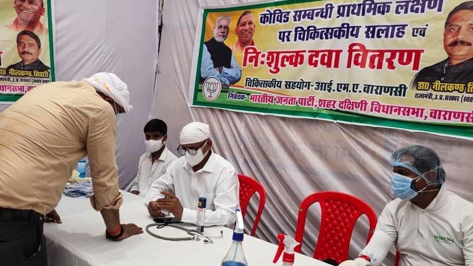 वाराणसी: मंत्री डॉक्टर नीलकंठ तिवारी ने निःशुल्क कराया दवा का वितरण
