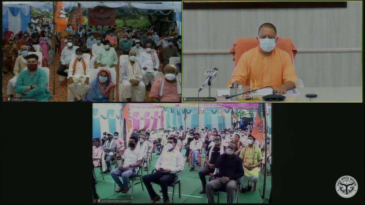 सीतापुर: सीएम ने गूरेपारा के ग्रामीणों से किया वर्चुअल संवाद