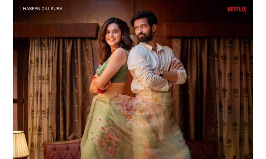 ओटीटी पर रिलीज होगी तापसी पन्नू की हसीन दिलरुबा, रोमांटिक थ्रिलर फिल्म