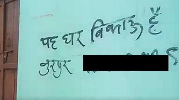 नूरपुर - दलित उत्पीड़न पर दलित नेता और दलित चिंतक मौन क्यों?