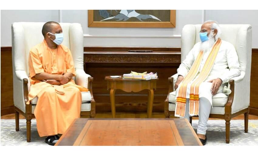 मुख्यमंत्री योगी आदित्यनाथ ने प्रधानमंत्री मोदी से की मुलाकात, नए राज्य की अटकलें तेज
