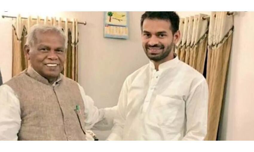 राजद नेता तेज प्रताप ने जीतन राम मांझी से की मुलाकात, बताई सौजन्य भेंट