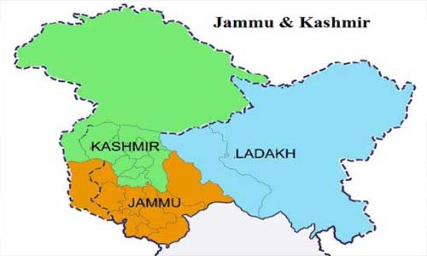 जम्मू-कश्मीर में नाम बदलने की नई शुरूआत
