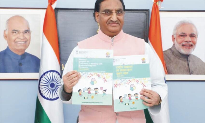 केंद्रीय शिक्षा मंत्री ने शुरू किया NIPUN Bharat मिशन, जानिए क्या है लाभ