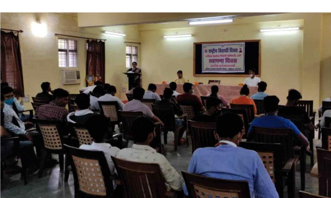अख़िल भारतीय विद्यार्थी परिषद ग्वालियर महानगर ने मनाया 73वां स्थापना दिवस