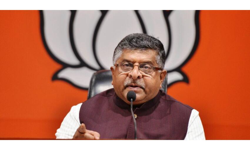 रविशंकर प्रसाद का विपक्ष पर पलटवार, कहा - कांग्रेस का इतिहास जासूसी भरा रहा