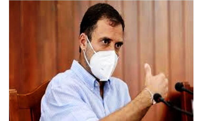 कांग्रेस को खत्म करने में लगे हैं राहुल गांधी
