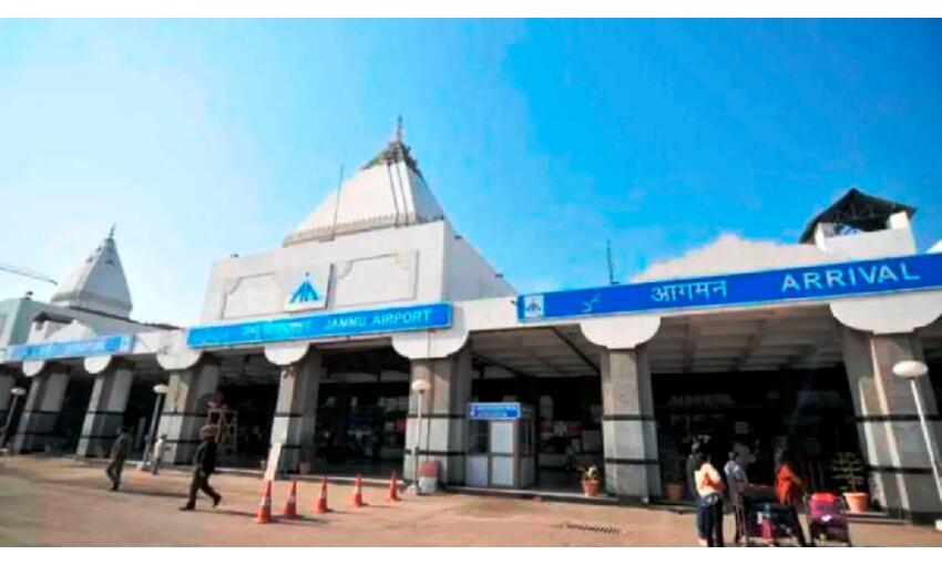 जम्मू के सिविल एयरपोर्ट के पास उड़ता दिखा ड्रोन, सुरक्षा बल अलर्ट