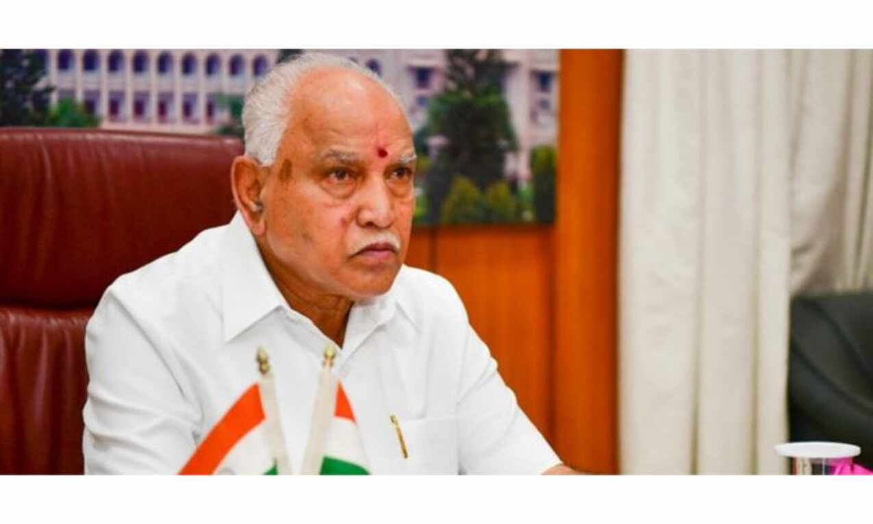 कर्नाटक के मुख्यमंत्री येदियुरप्पा ने दिया इस्तीफा, कहा- कहा कि कई बार अग्निपरीक्षा दी
