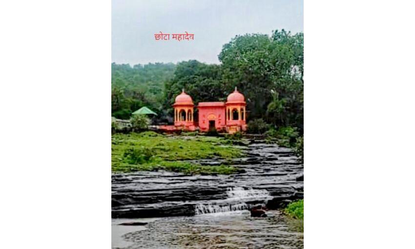 मालवा-ए-कश्मीर नरसिंहगढ़ सावन भादो में वृन्दावन में ढल जाता