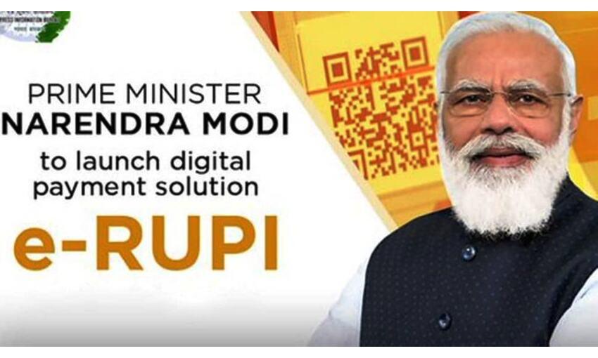 प्रधानमंत्री ने लांच किया E-RUPI, जानिए क्या है ये? क्या मिलेगा लाभ?