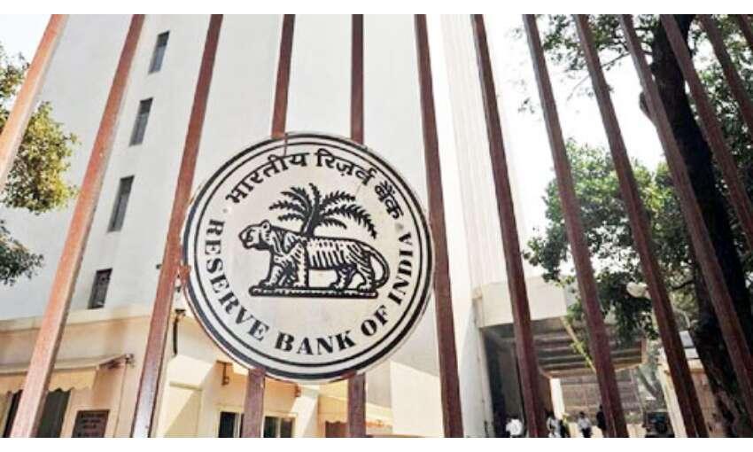 RBI की डिजिटल करेंसी दिसम्बर में हो सकती है लांच, ये होंगे लाभ...