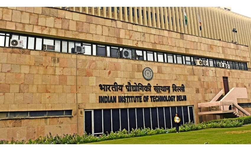 IIT दिल्ली में अगले सत्र से शुरू होगा बैचलर ऑफ डिजाइन कोर्स