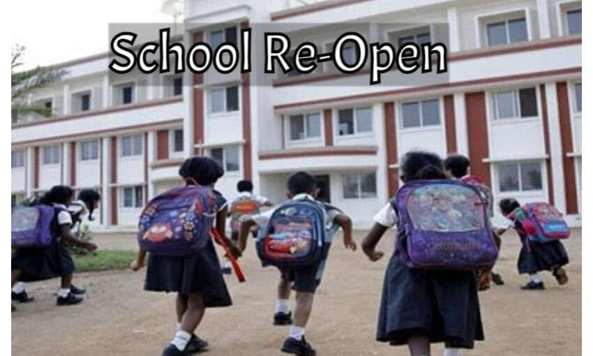 मप्र में 20 सितंबर से खुलेंगे क्लास 1 से 5 तक के स्कूल, 50% क्षमता से होगी पढ़ाई