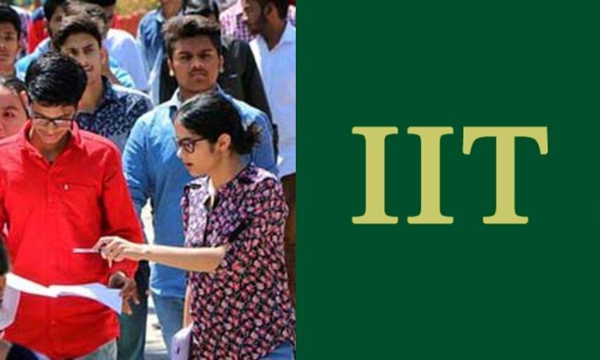 IIT Main JEE का रिजल्ट घोषित, 18 छात्रों को मिली फर्स्ट रैंक