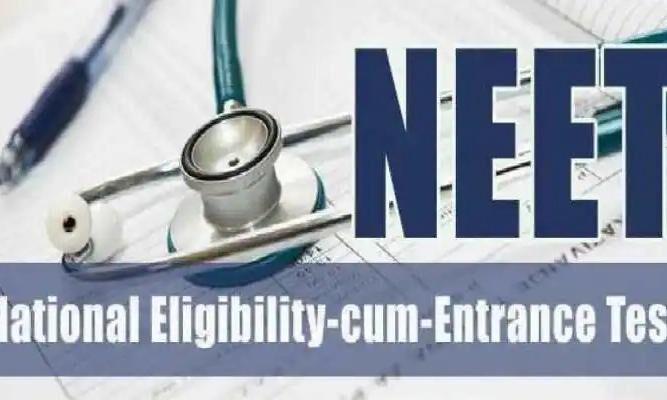 केंद्र सरकार का बड़ा फैसला, NEET परीक्षा का अगले साल से बदलेगा पैटर्न