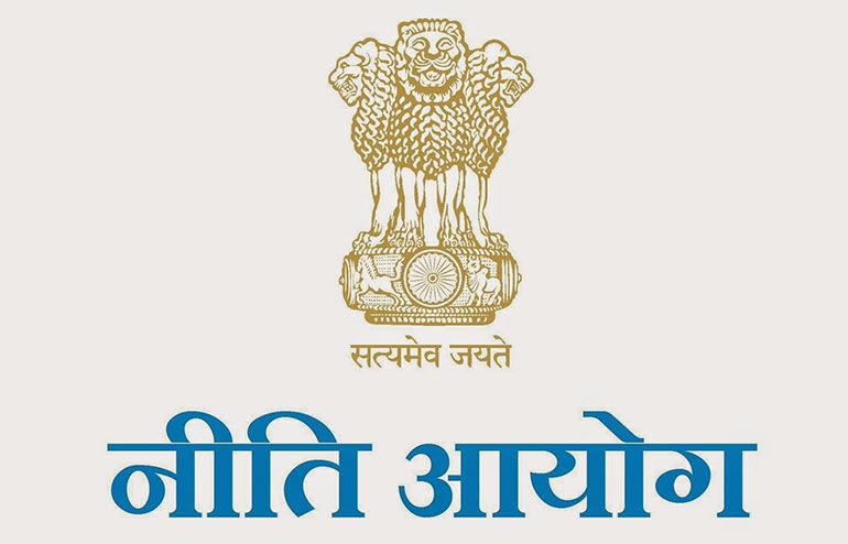 नीति आयोग की रैकिंग में उप्र के 7 जिलों को मिली टॉप 10 में जगह