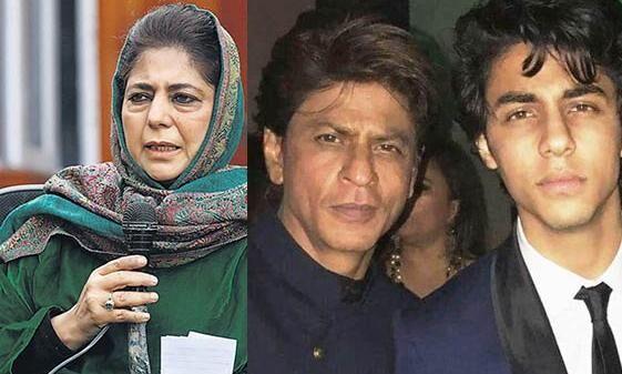 महबूबा मुफ्ती, आर्यन खान और भारत में मुसलमान