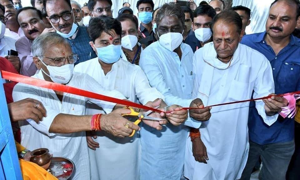 केंद्रीय मंत्री सिंधिया और सांसद शेजवलकर ने ICU और ऑक्सीजन प्लांट का किया लोकार्पण