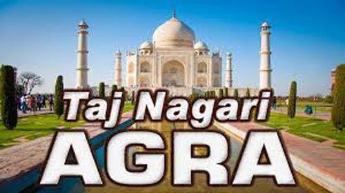ताजनगरी के 11 चौराहे होंगे स्मार्ट