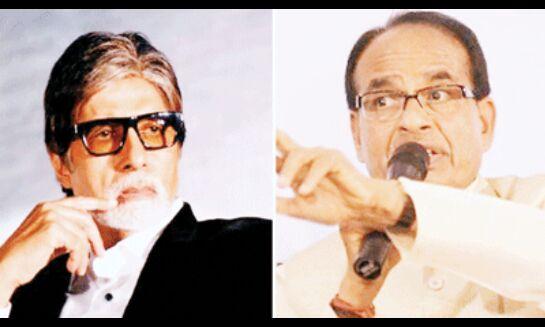 अभिताभ बच्चन की शिक्षा के संबंध में दिए मुख्यमंत्री के बयान की आलोचना
