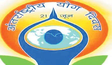 मंत्रियों को दी जिलों की जिम्मेदारी, प्रदेशभर में होगा सामूहिक सूर्य नमस्कार