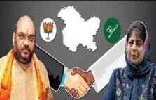 जम्मू-कश्मीर सरकार का जाना ही प्रदेश एवं देश के हित में