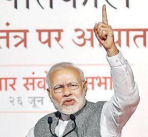 आपातकाल में सत्ता सुख के लिए कांग्रेस ने देश को बना दिया था कारागार : मोदी