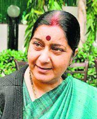 घृणा-हिंसा फैलाने वाली ताकतों को अपने आसपास नहीं आने देगा भारत :  सुषमा