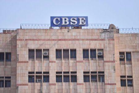 सीबीएसई ने परीक्षा जांच में गड़बड़ी पर 130 शिक्षकों के खिलाफ उठाया सख्त कदम