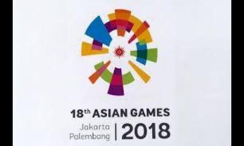 एशियाई खेलों में 524 सदस्यीय भारतीय दल लेगा हिस्सा