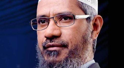 जिहादी भगौड़े जाकिर नायक ने कहा नहीं आ रहा भारत