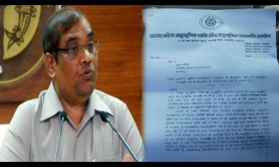 एससी-एसटी आयोग ने भेजा एएमयू को नोटिस