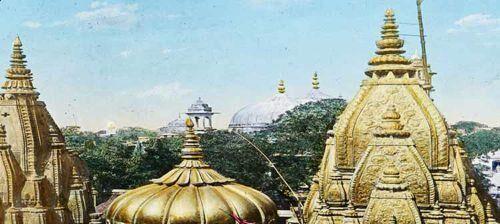 काशी विश्वनाथ दरबार के स्वर्ण शिखर का गंगा जल से हुआ कुंभाभिषेक