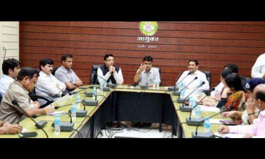 इंदौर में 13 जुलाई को होगा नेशनल माइनिंग कॉन्क्लेव, सौंपे दायित्व