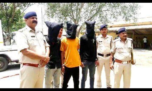 पुलिसवालों के बेटे ही निकले लुटेरे, गिरफ्तार
