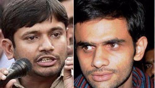 भारत विरोधी गैंग :  जेएनयू में उमर खालिद के निष्कासन, कन्हैया कुमार के जुर्माने की सजा बरकरार