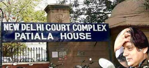 सुनंदा पुष्कर मामला : पटियाला हाउस कोर्ट से शशि थरूर को मिली जमानत