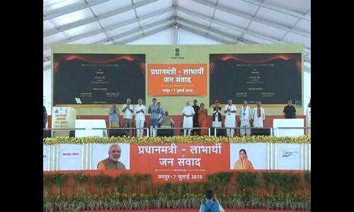प्रधानमंत्री ने 2100 करोड़ की शहरी परियोजनाओं का किया शिलान्यास