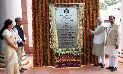 प्रधानमंत्री : हमें अपने इतिहास और धरोहरों पर होना चाहिए गर्व