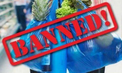 यूपी में योगी सरकार ने पॉलिथीन पर लगाया प्रतिबंध