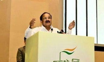 उपराष्ट्रपति ने कहा - ग्रामीण और शहरी क्ष्ेात्रों के विकास में भारी विषमताएं