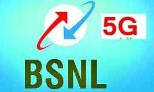 बीएसएनएल जारी करेगी 5जी सेवाएं