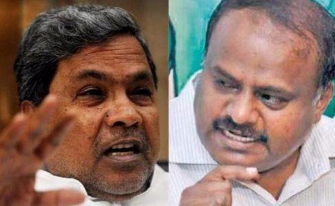 कर्नाटक सरकार में दोस्ती कम, दुश्मनी ज्यादा